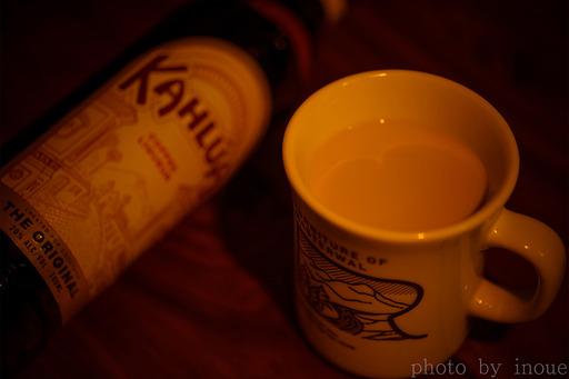 カルーアミルク1.jpg
