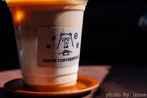 コーヒーテーブルフォト5.jpg