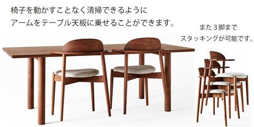 ツートップ家具18.jpg