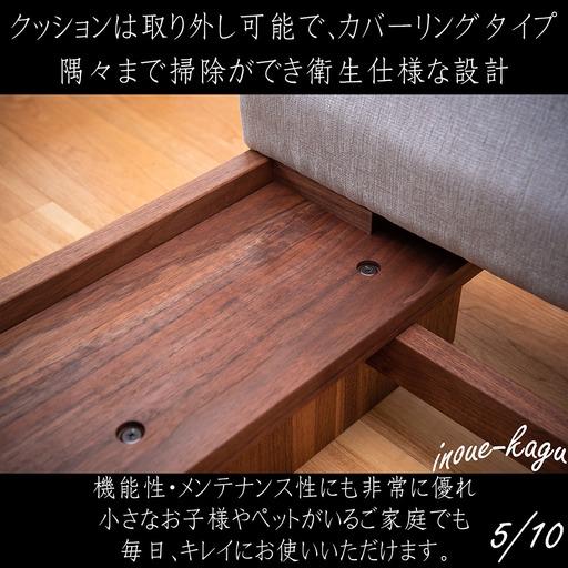 デニッシュ15周年_インスタ用5.jpg