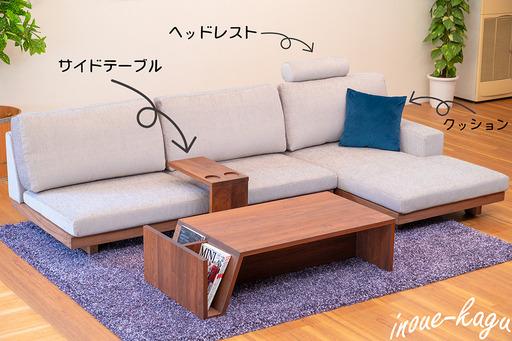 デニッシュソファ10.jpg