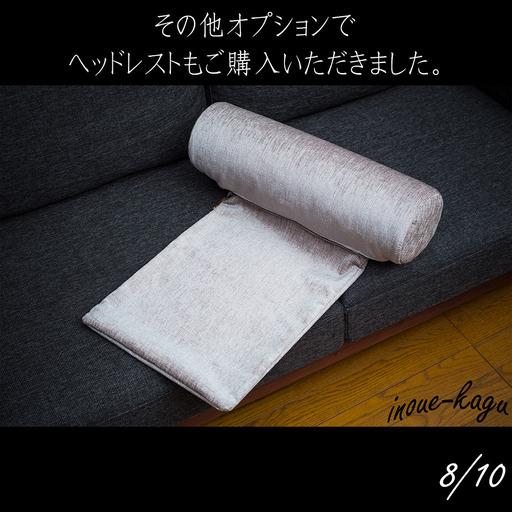 デニッシュソファ_インスタ用8.jpg