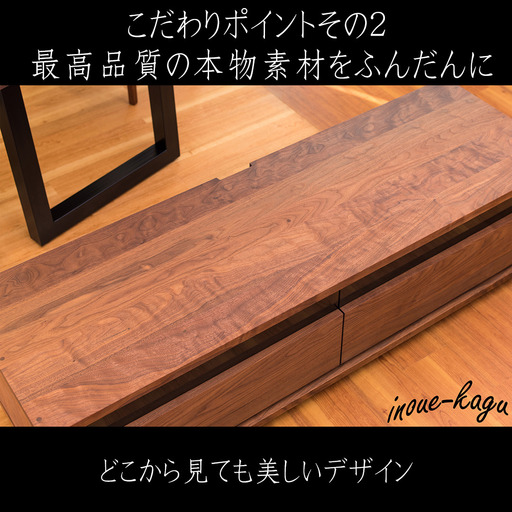 バスAVボード_ブログ用4.jpg
