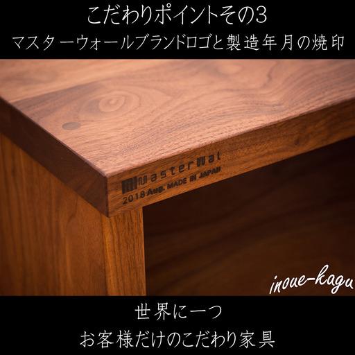 バスAVボード_ブログ用6.jpg