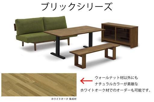 ブリックダイニングテーブル7.jpg