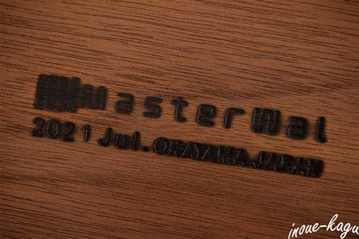 マスタウォールダイニングテーブルセット6.jpg