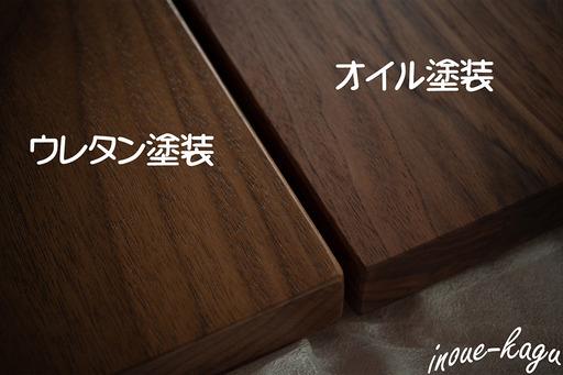 マスターウォールテーブル8.jpg