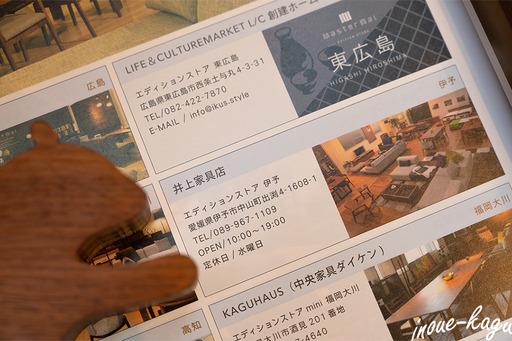 マスターウォール新カタログVOL17-2.jpg