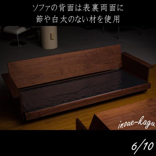 マスターウォール_ビークソファ_インスタ用6.jpg