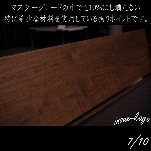 マスターウォール_ビークソファ_インスタ用7.jpg