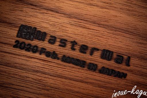 モザイクダイニングテーブル10 のコピー.jpg