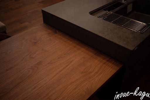 ワイルドウッドダイニングテーブル3.jpg
