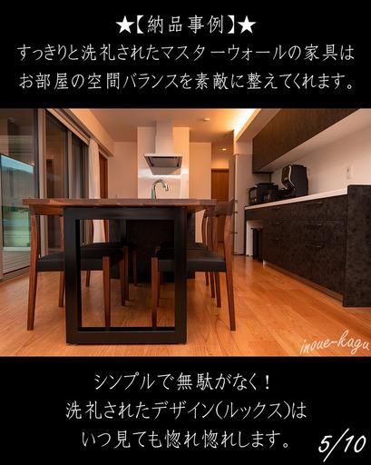 ワイルドウッド広告5.jpg