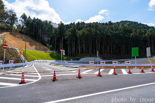 中山スマートインターチェンジ3 のコピー.jpg