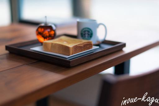 感性を楽しむテーブル11.jpg
