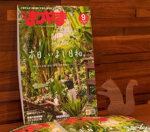 本日の業務日報2.jpg
