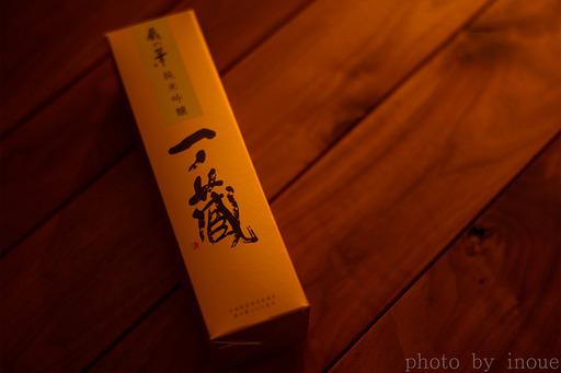 蔵の華3.jpg