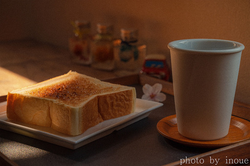 Happy Morning4.jpg