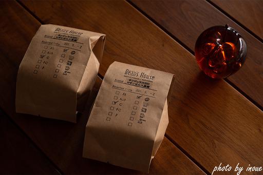 Newコーヒー豆_ストーリー2.jpg