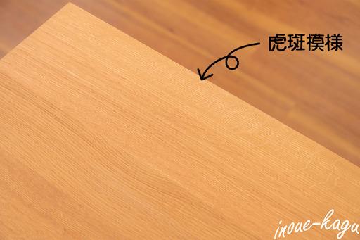 WOダイニングテーブルセット9.jpg