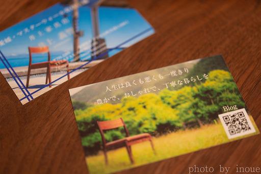photoダウンロードサービス(こだわりの家).jpg