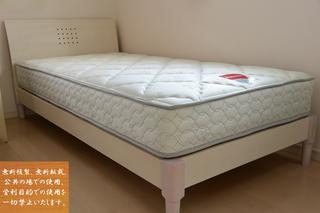 02_ベッド.jpg
