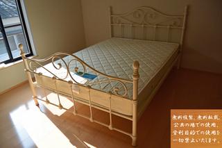 07_ベッド.jpg