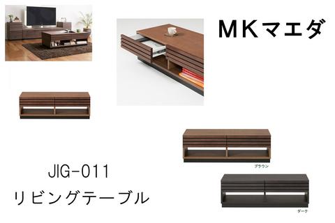 MKマエダ_JIG011.jpg