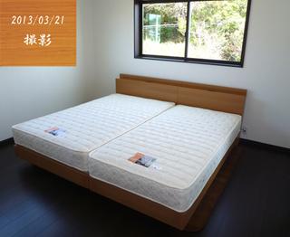 20130321_ベッド.jpg