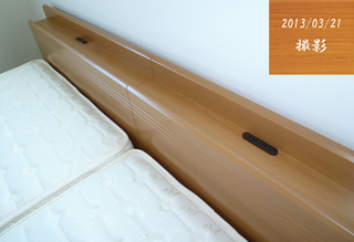 20130321_ベッド2.jpg