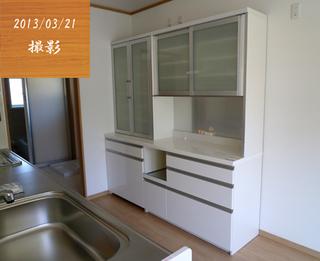 20130321_食器棚.jpg