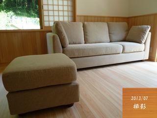 201307_ソファ.jpg