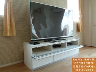 201307_テレビボード1.jpg