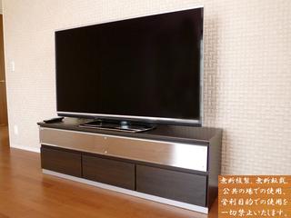 201307_テレビボード3.jpg