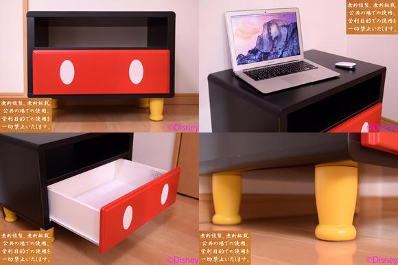 ミッキーテレビボード3.jpg